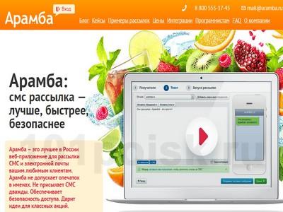 фото aramba.ru