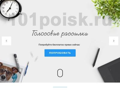 фото calldog.ru