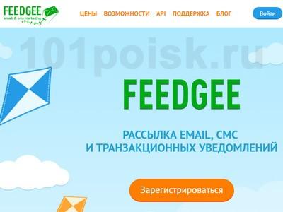 фото feedgee.com