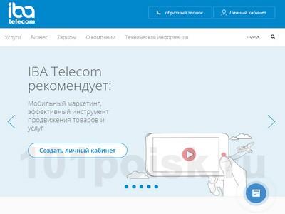 IBA Telecom отзывы