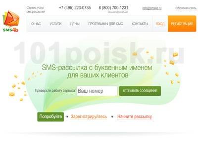 фото sms4b.ru