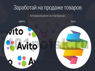 фото avitobot.ru