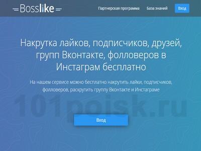 фото bosslike.ru