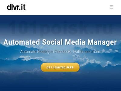 фото dlvrit.com