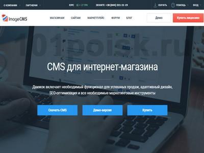 фото imagecms.net