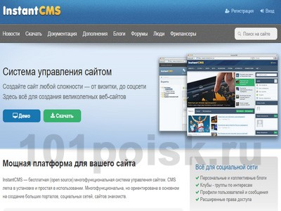 фото instantcms.ru