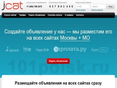 фото jcat.ru