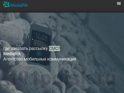 фото mediarik.ru