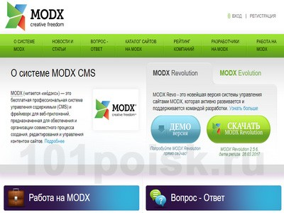 фото modx.ru