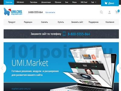 UMI CMS фото
