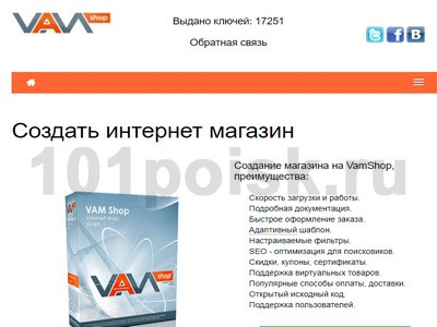 фото vamshop.ru