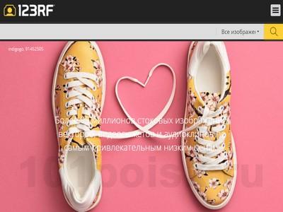 фото 123rf.com