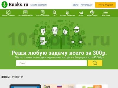 фото 5bucks.ru