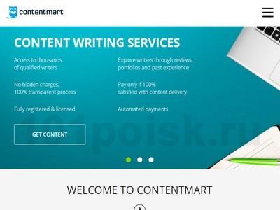 Contentmart отзывы