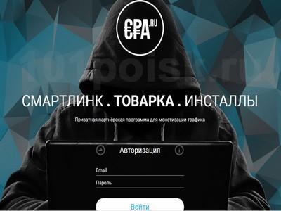 фото cpa ru