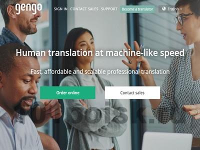 фото gengo.com