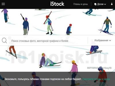 фото istockphoto.com