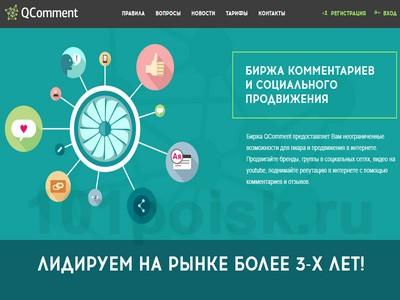 фото qcomment.ru