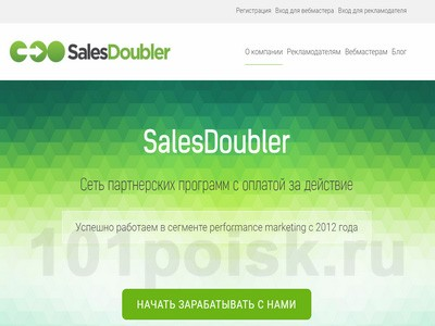SalesDoubler отзывы