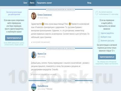 фото vakvak.ru
