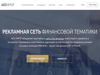 фото adsmmgp.com