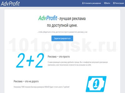 фото advprofit.ru
