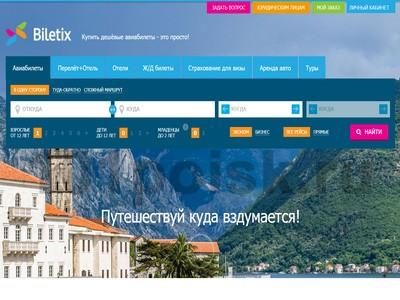фото biletix.ru