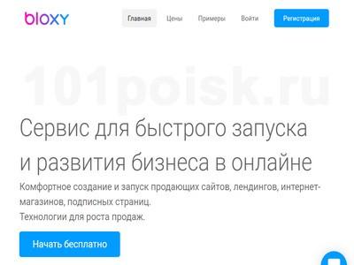 фото bloxy.ru