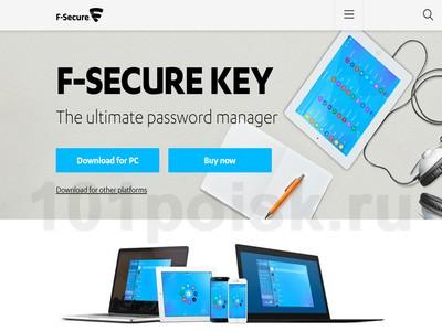 F-Secure Key фото
