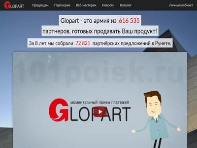 Glopart отзывы