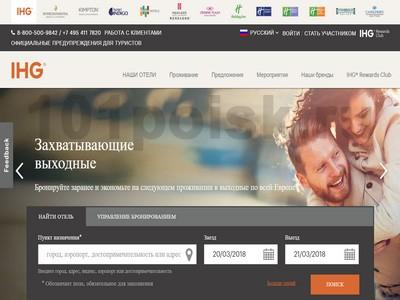 фото ihg.com