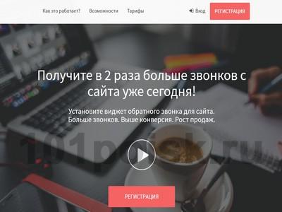 фото leadback.ru