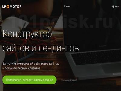 фото lpmotor.ru