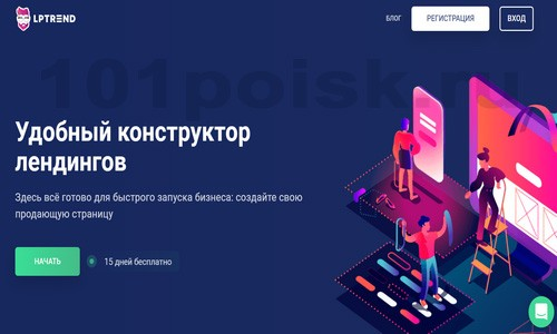 фото lptrend.com