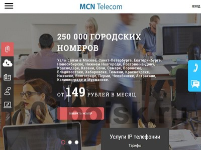 фото mcn.ru