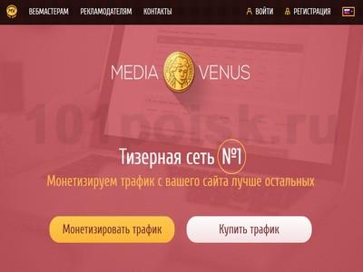 MediaVenus отзывы