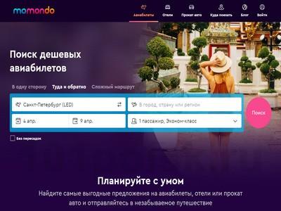 фото momondo.ru