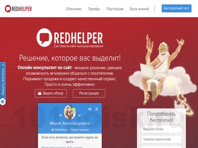 фото redhelper.ru