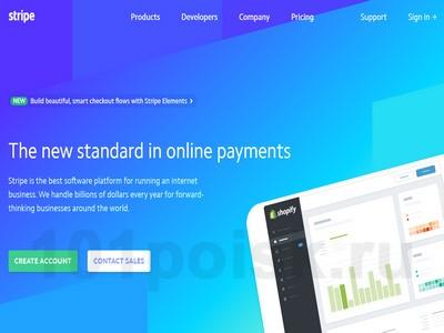 фото stripe.com