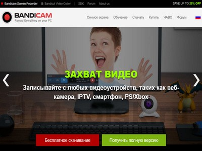 Bandicam отзывы, обзор, аналоги