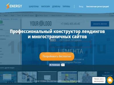 фото energy-bm.ru
