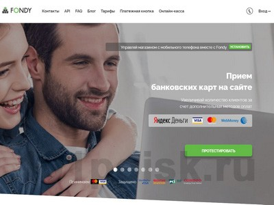 фото fondy.ru