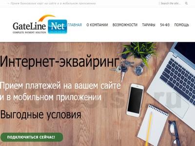 фото gateline.net