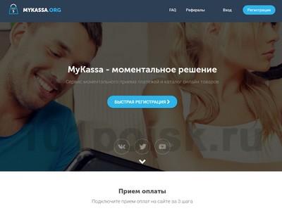 Mykassa отзывы, обзор, аналоги