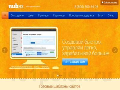фото nubex.ru