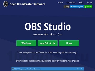 фото OBS Studio