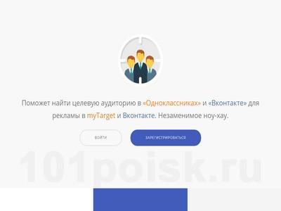 фото oktarget.ru