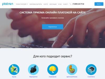 фото platron.ru