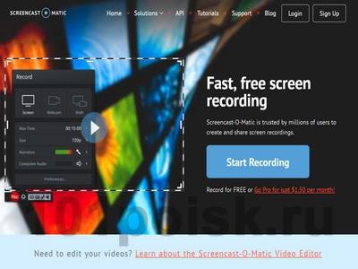 Screencast O Matic отзывы, обзор, аналоги