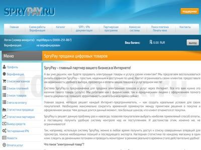 SpryPay отзывы, обзор, аналоги